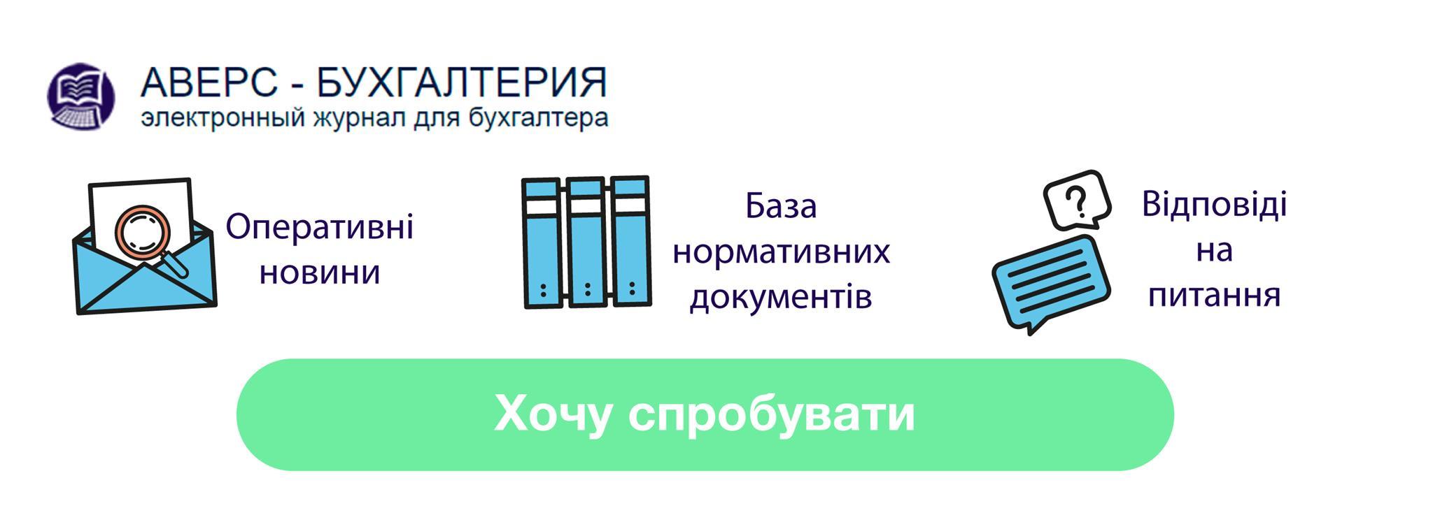 Главный бухгалтер электронный журнал положение о премировании главного бухгалтера