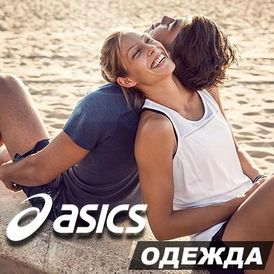 Asics одежда