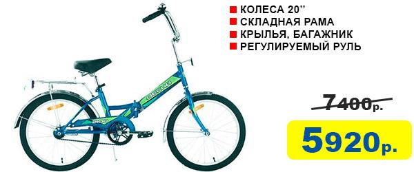Десна 2100 - 5920 рублей