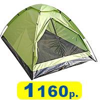 Палатка 1160 рублей