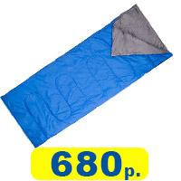 Спальный мешок 680 рублей