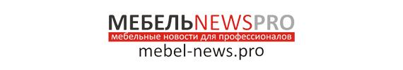 Мебельные новости для профессионалов, информационный портал